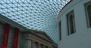Great Court del British Museum (1994-2000) progettata dall'architetto inglese Norman Foster, British Museum, Londra. Author and Copyright Niccolò di Lalla
