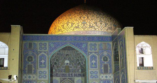 La moschea dello sceicco Lotfollah nella piazza Naqsh-e jahān, Esfahan, Iran. Autore e Copyright Marco Ramerini.