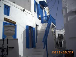Mikonos, Grecia. Author and Copyright Liliana Ramerini