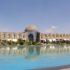 La moschea dello sceicco Lotfollah nella piazza Naqsh-e jahān, Esfahan, Iran. Autore e Copyright Marco Ramerini