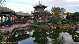 Giardino della Casa della famiglia Zhu, Jianshui, Yunnan, Cina. Autore e Copyright Marco Ramerini.